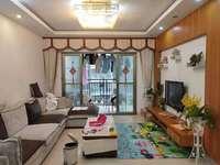 降价急售新天虹商圈瑞和家园3房114平方仅售160万