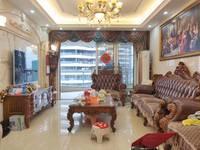 出售隆生东湖9区3室2厅2卫128平米210万住宅