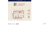 中洲天御二期,135平方4 1房 单价13000多,有钥匙可看房