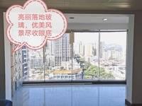 免中介费 业主出租风尚国际172平米5400元/月写字楼