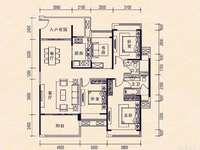 江北豪宅低于市场价37万 江湾南岸二期1.4万的单价 还看江哦不信来现场看房