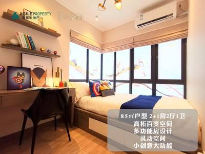 雅居乐常乐府 高铁北站物业 到深圳半个小时