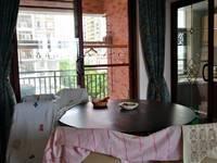 出租光耀荷兰水乡二期4室2厅2卫157平米4200元/月住宅
