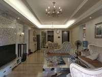 三环瑞峰公园里 147平豪装4房卖250万 赠全屋名牌家电 拎包入住