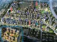 陈江鑫月广场,125平做5房,体育馆对面自带商业综合体公立9年义务学校,内部价售