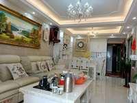 豪华装修 满二 江北中心区低于市场价出售