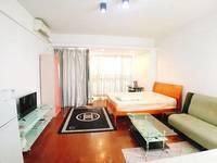 德明合立方国际公寓