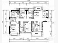 出售海伦湾5室2厅2卫149平米177万住宅
