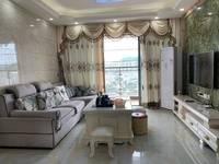 港惠新天地精装三房首付25满五唯一住房居家自住保养好
