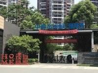 出售中海水岸城花园3室2厅1卫88平米113万住宅