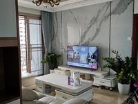 出租合生上观国际3室2厅2卫92平米2500元/月住宅