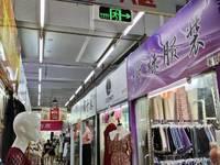 出租江北其他小区义乌商贸城18平米800元/月商铺