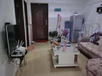 出租华辉铭铸1室1厅1卫48平米2000元/月住宅
