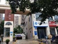 建设银行铺,小区门口位,月收租3800,亏本急售100万。