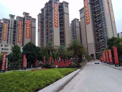 便宜 业主外地发展,低价出售物业,城区单价8千多