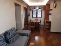 全套家私送 万科金域华庭三期精装三房 南北通透 看房方便