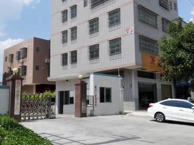 九龙综合市场旁七层整栋楼房出售
