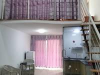 出租江北米兰生活1室1厅1卫65平米1650元/月住宅
