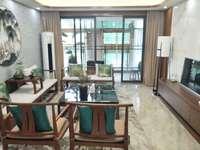 红花湖景区旁 华林苑4米2开间客厅 南北通3加1房