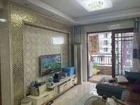 东江学府 精装温馨 实用三房两厅两卫 首套税费便宜 过户可马上交楼