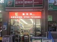 东平学校旁边,临街旺铺,1.2万一平米,住宅价格买商铺,买到赚到