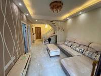 满五唯一 全新装修无入住 业主降价出售113万 产权清晰 来电即看房