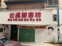 出租华银小区42平米3000元/月商铺