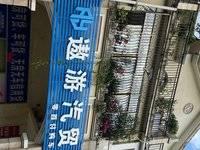 出租合生国际新城89平米3500元/月商铺