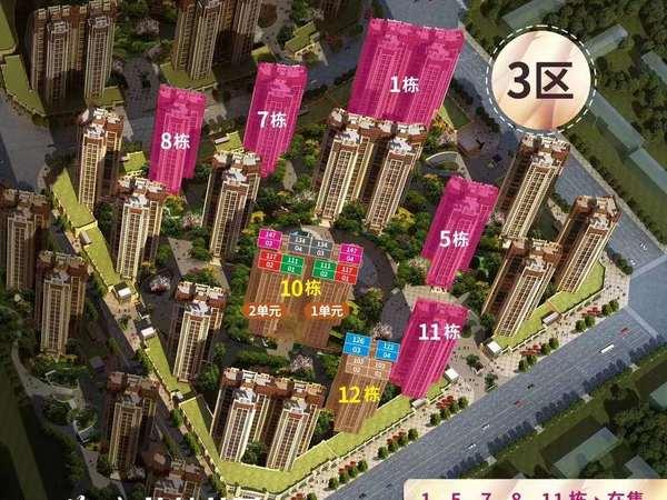 仲恺花园127平4房2卫,南北通透,轻轨站直通深圳,大社区,自带九年义务教育