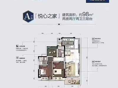 碧桂园全新装修3房2卫,单价9800,现房出售,拎包入住,看房直接联系我电话微信