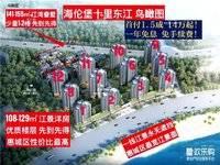 首付14万起、买惠城江景房、1.5成首付一年免息、单价8字头起、超高性价比