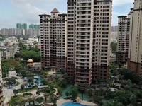 出售中锴华章3室2厅2卫106平米153万住宅