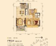【户型1】3房2厅2卫