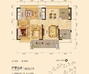 【户型2】3房2厅2卫