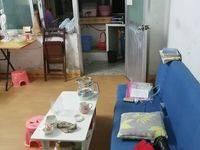 出租惠昌楼2室1厅1卫75平米250元/月住宅