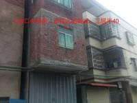 出租小金口其他小区3室1厅1卫103平米1元/月住宅