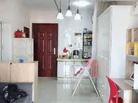 惠台中学旁,和润家园,精装2房出售,中高楼层,赠送全新家私电