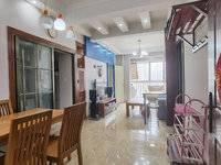 三天必卖 超笋市中心两房 满五唯一 精致装修 南坛学位 刚需福利 错过可惜