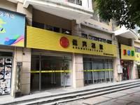 出售TCL翠园90平米90万商铺