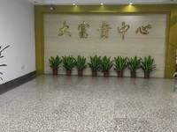 出租麦地悦洲广场八楼大富贵中心办公室
