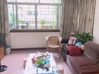 康盈广场旁 华发花园 电梯4房仅售81万