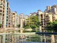 绿湖新邨二期 标准三房 朝南看花园 150万业主实收 真实房源真实情况