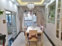 出售东江学府4室2厅2卫128平米208万住宅