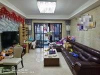 金山湖直星耀国际 4房2厅 精装修 小区最便宜一套