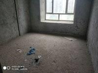 江北市中心区 高品质生活小区 唐宁公馆 带鼎峰公立学位 2梯2户 可看现房