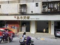河南岸虾岗路1楼商品房出售 可作商铺使用