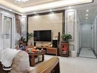 出售方直东岸4室2厅2卫122平米230万住宅