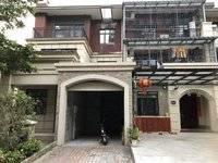 保利山水城 半山别墅低价出售 边位大花园 位置好 站地面积大 亏本半价出售