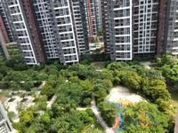 出售中海水岸城高层电梯毛坯4室129平米192万住宅