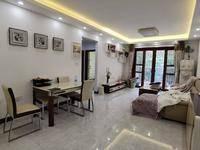 新时代二期豪华装修拎包入住中间楼层双学位居家两房